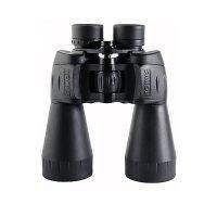 KONUS 20x60 Giant Binoculars