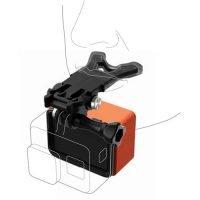 GoPro Bite Mount with Floaty HERO5+6 BLACK