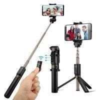Dispho Bluetooth Tripod Selfie Stick